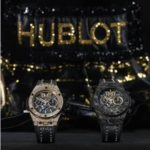 Watch and Hublot Logo